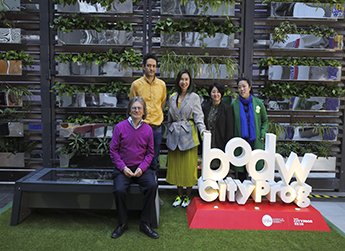 "BODW CityProg Gets into Full Swing with ""Design Form Festival"" Opening and Screening Injects British and Hong Kong Creativity into 7 Mallory Street"