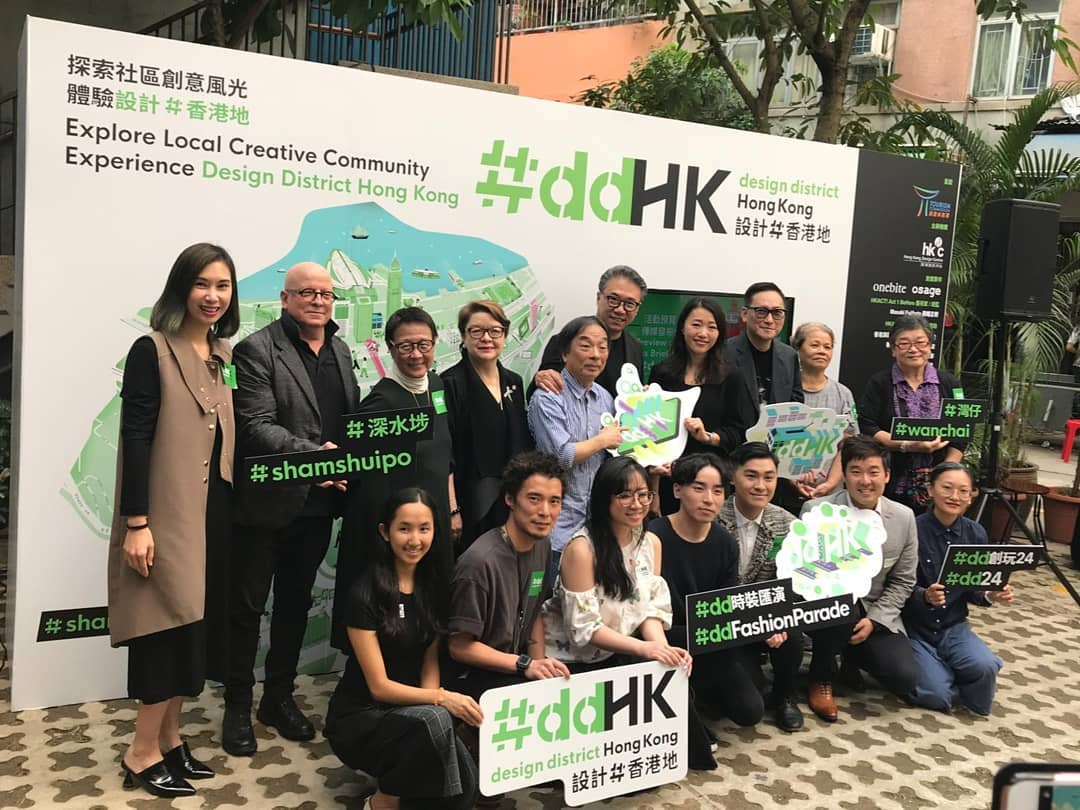 Design District Hong Kong (#ddHK) announced three key project highlights