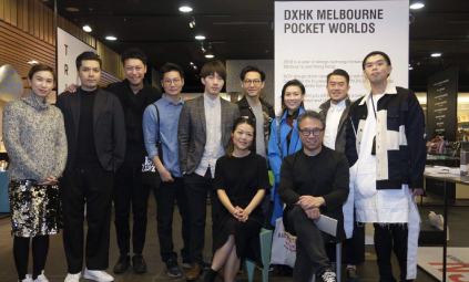 Melbourne Design Week Showcases Hong Kong Design Talent